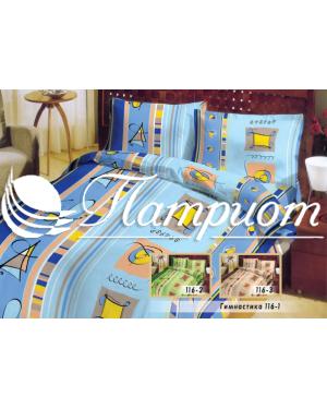 КПБ 1.5 спальный Гимнастика, голубой, набивная бязь 125 гм2 116-1