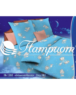 КПБ детский Мамонтенок, голубой, бязь 142 гм2 1285-1